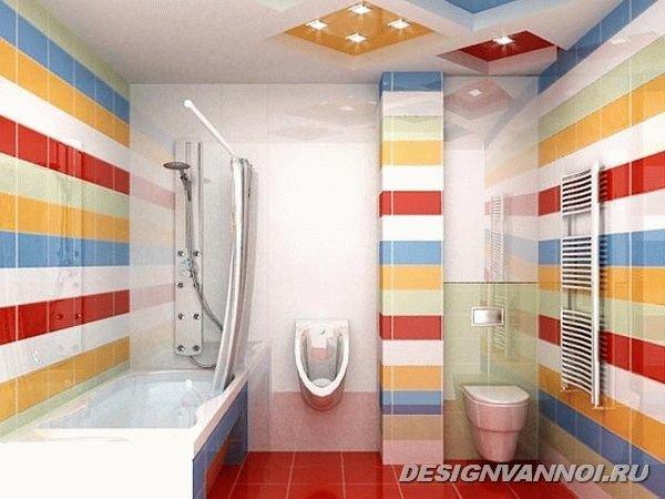 Разноцветная ванная.