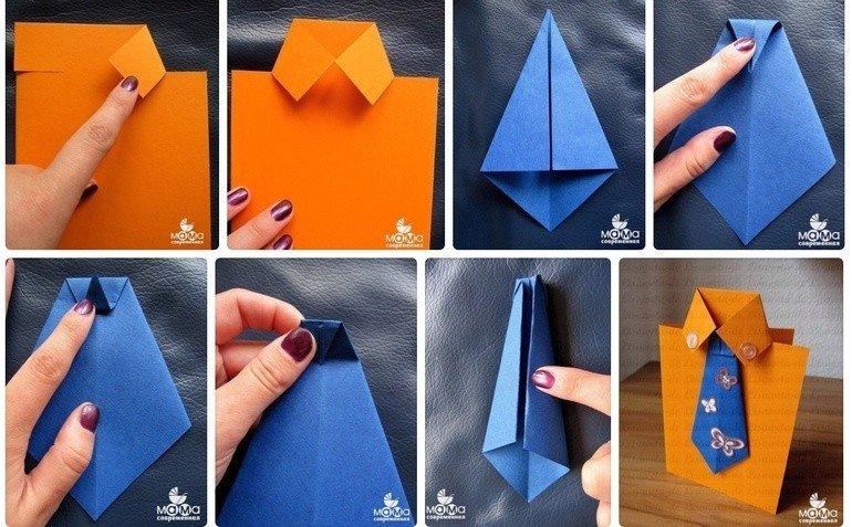 Как сделать открытку на день рождения своими руками дедушке из бумаги