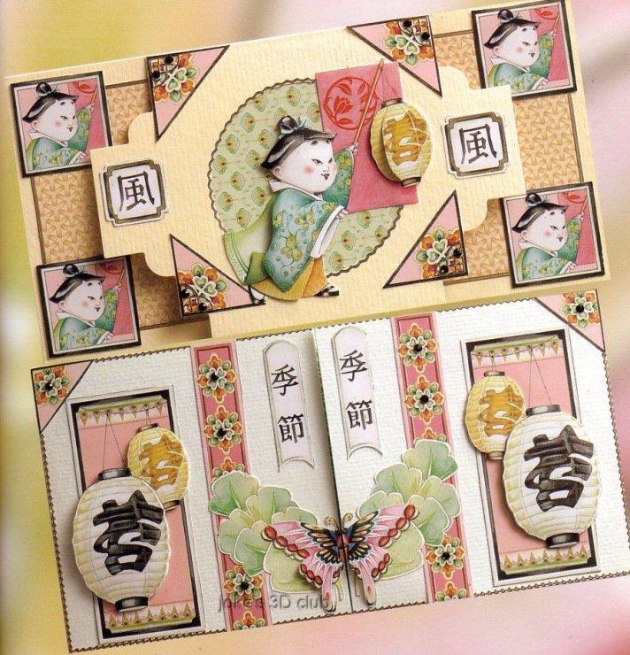 Открытка из японии, днем матери
