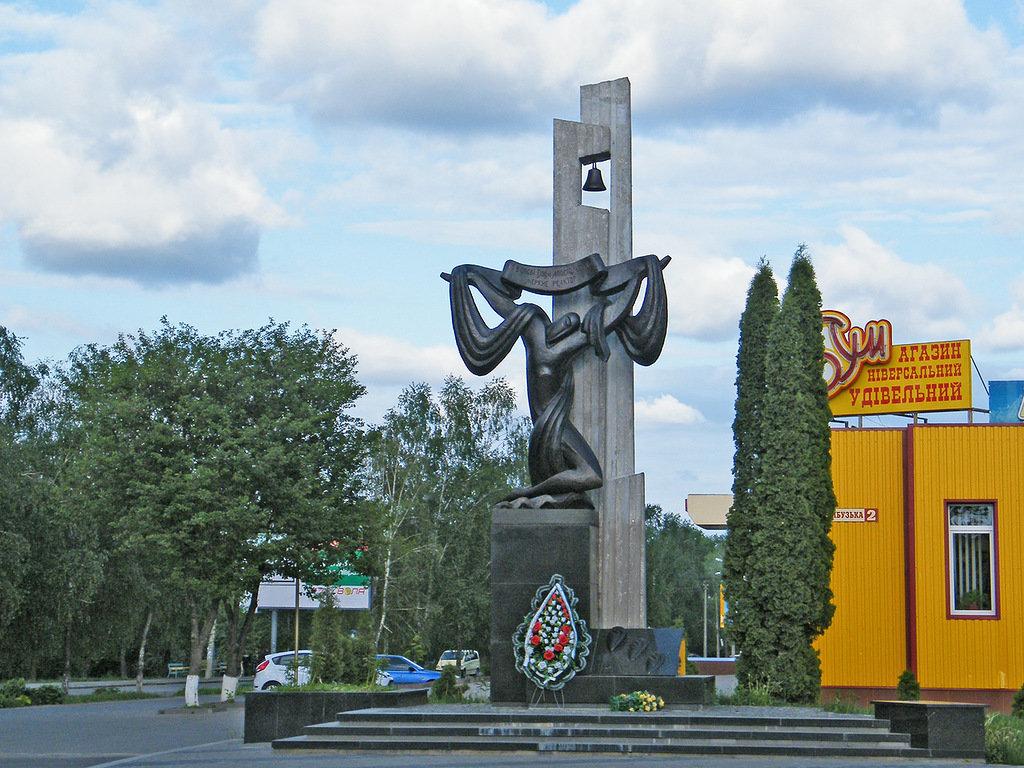 часто прохожу хмельницкий достопримечательности города фото россии национальная