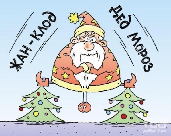 Рисунки смешные к новому году, своими