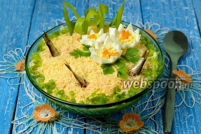 салат со шпротами рецепт с фото рыбки в пруду