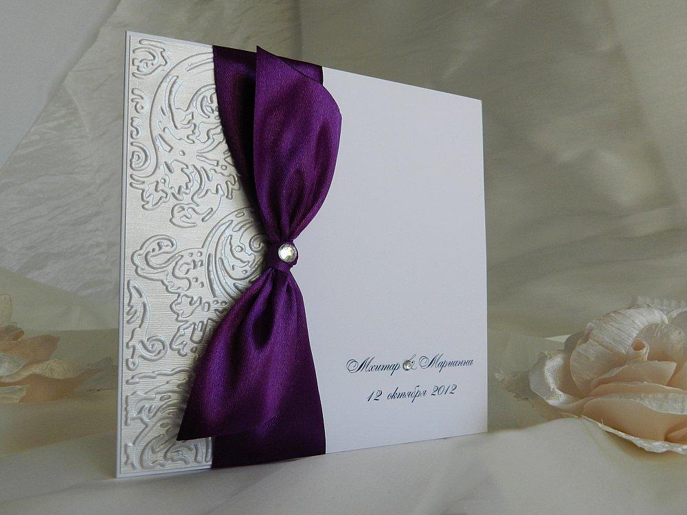 Свадебные открытки с лентой, надписи про