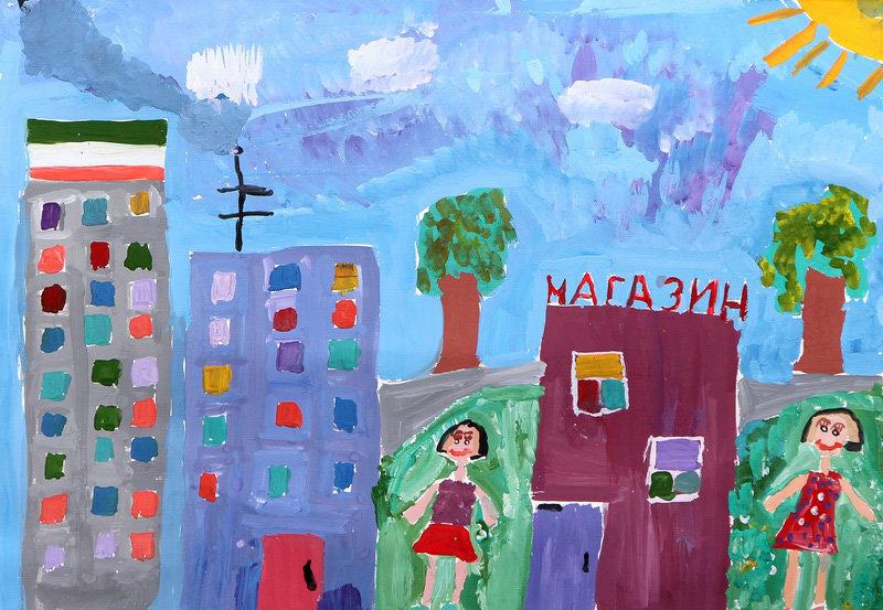 мой город мой дом картинка следующий день