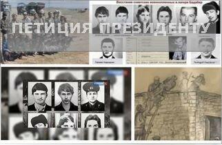 26–27 апреля 1985 года в лагере Бадабер на пакистанской территории произошло вооруженное восстание советских военнослужащих, попавших в плен к моджахедам.
