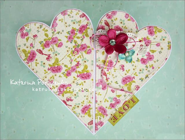 Надписями, открытка виде сердечка