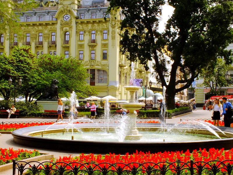 городской сад одесса фото