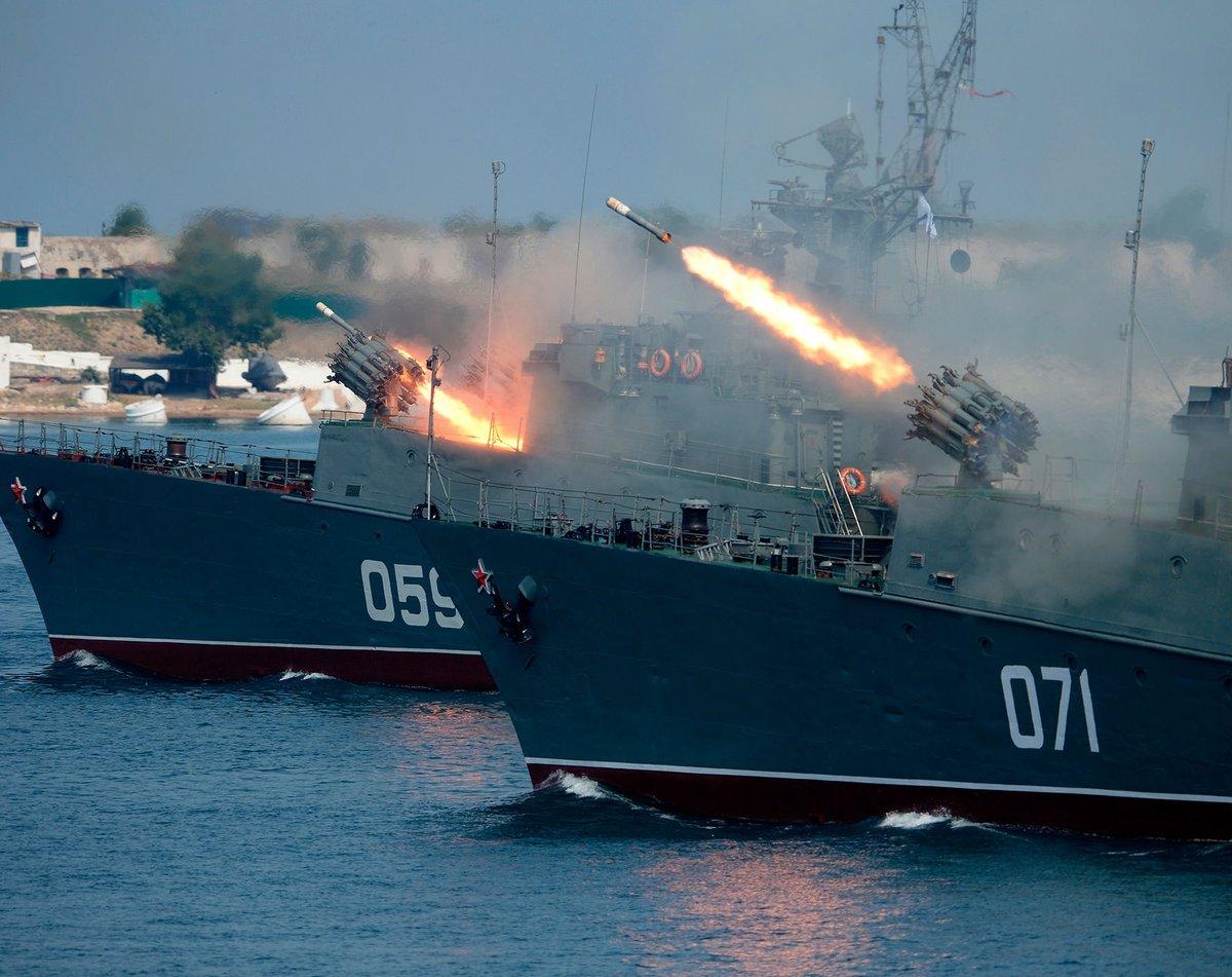 корабли военно морского флота россии фото рисовал всю