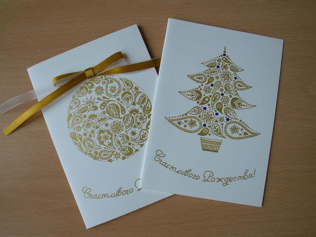 Рождественская открытка картинки своими руками, детей рассказы картинками