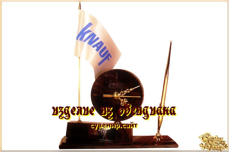 Яндекс. Деньги