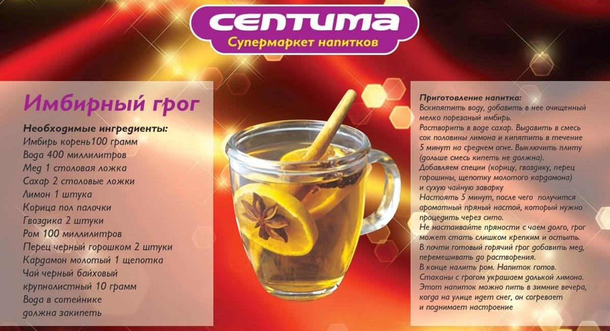 Рецепт чая с корицей и медом