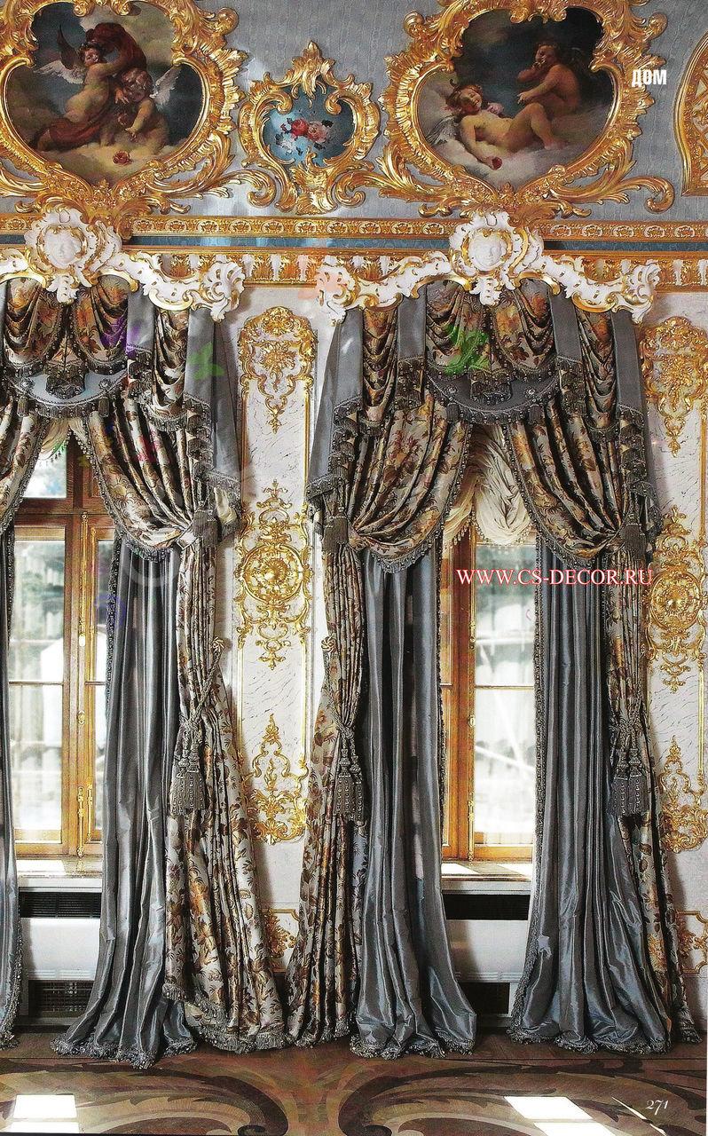 Барокко Салон штор Моне 74 Барокко, шторы в стиле барокко...
