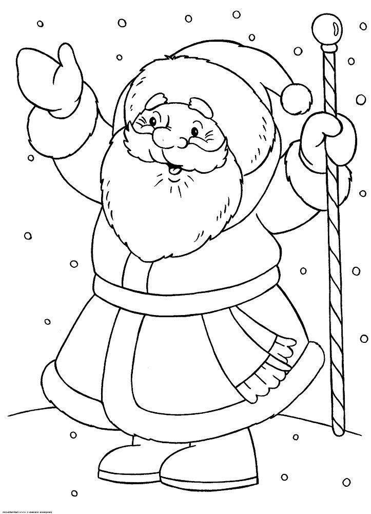 Картинки деда мороза и снегурочки для детей черно белые распечатать, открытка