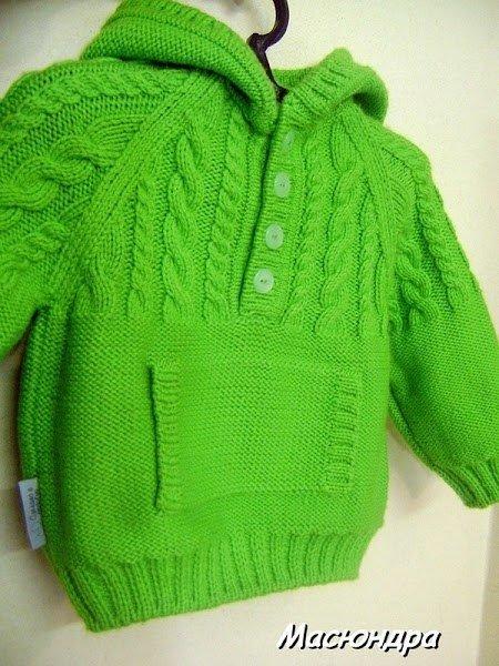 свитер для мальчика с капюшоном спицами узаконить перепланировки квартире