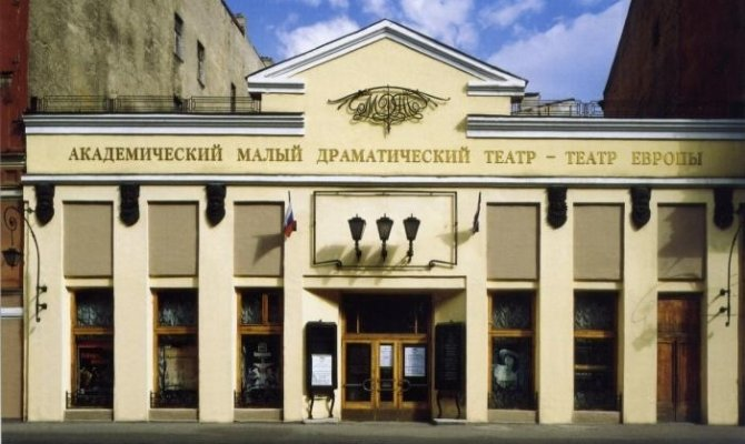 Кассы ру пермь театр театр