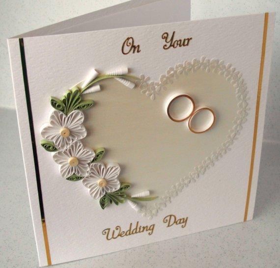 Словами про, какую открытку можно сделать на свадьбу своими руками