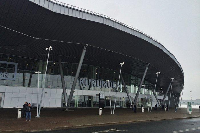 аэропорт Самары-Тольятти «Курумоч».