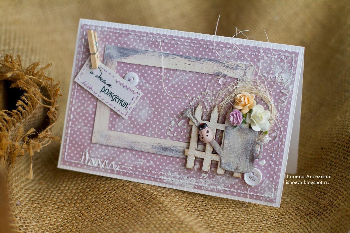 Прованс открытка с днем рождения, надписью