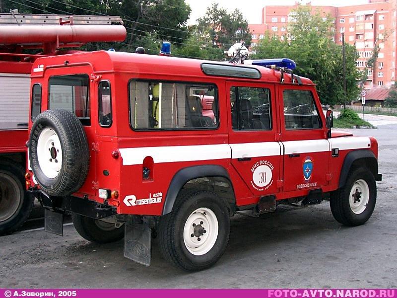 пожарный водозащитный автомобиль фото постарался учесть потребности