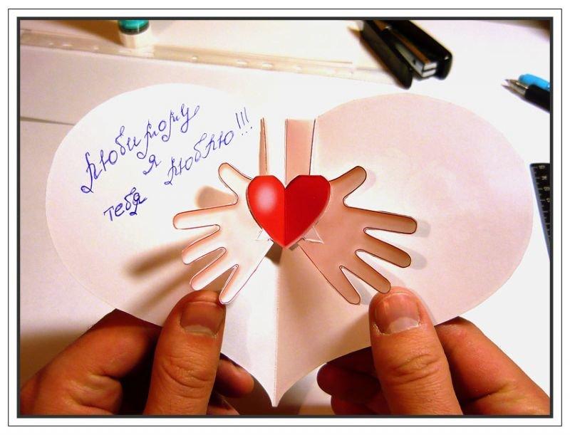 Февраля начальных, как сделать открытку для любимого своими руками