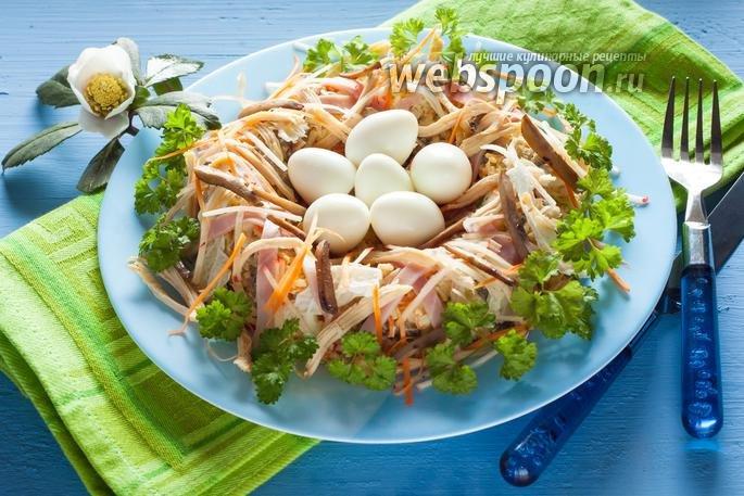 салат ласточкино рецепт и фото