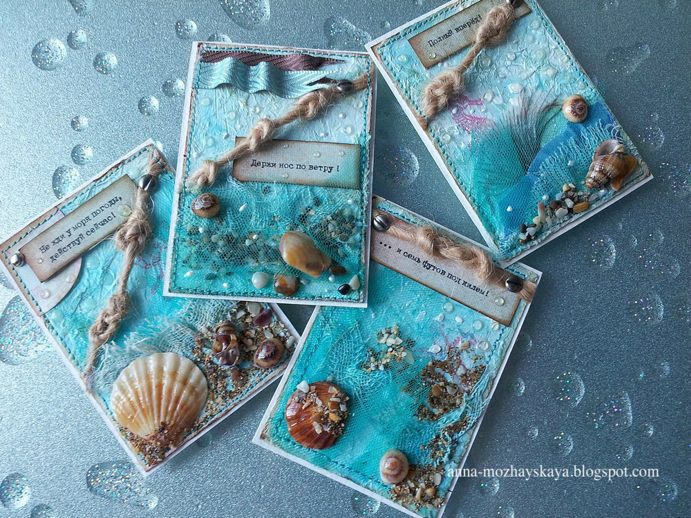 Открытка в морской тематике, картинки
