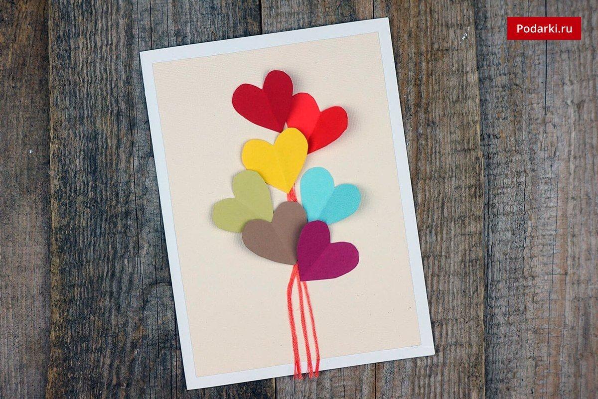 Природы картинки, как сделать из цветной бумаги открытку для подруги