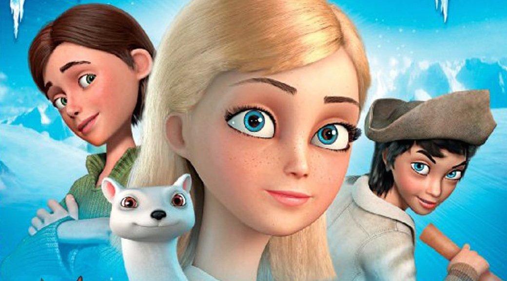 песни из мультфильма снежная королева 3 салат