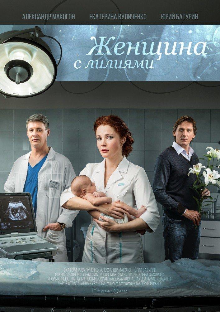 Русские детективные сериалы смотреть онлайн бесплатно