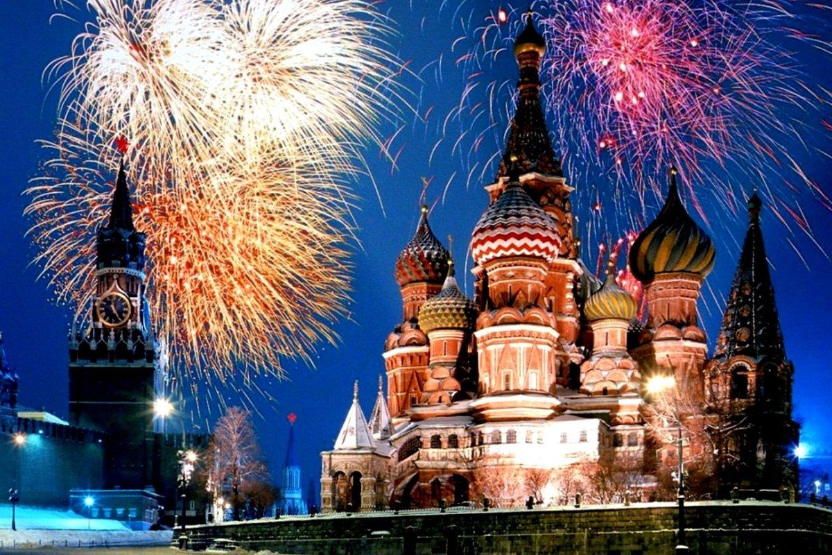 Открытки с фоном кремля