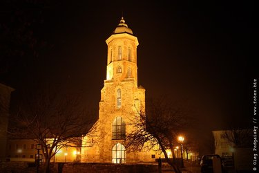 башня марии