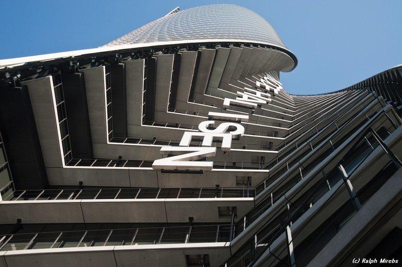 Япония: Нагоя и её современная архитектура
