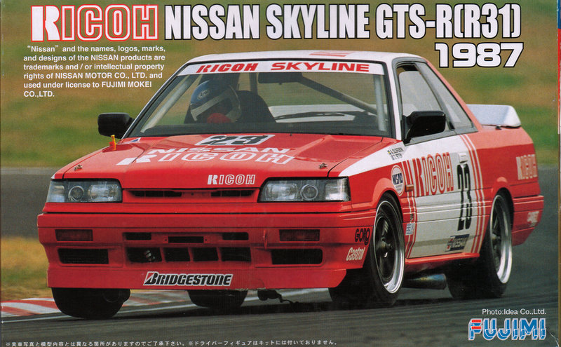 Fujimi RICOH Nissan Skyline GTS-R (R31)