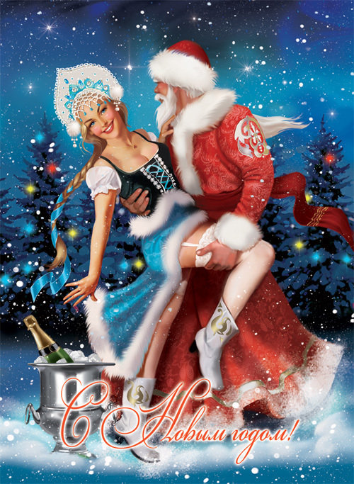 Крутые открытки с новым годом