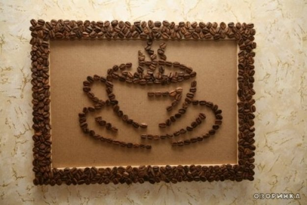 Идеи поделок из кофейных зерен своими руками (35 фото) Картинка поделки из кофейных зерен своими руками (35 фото)