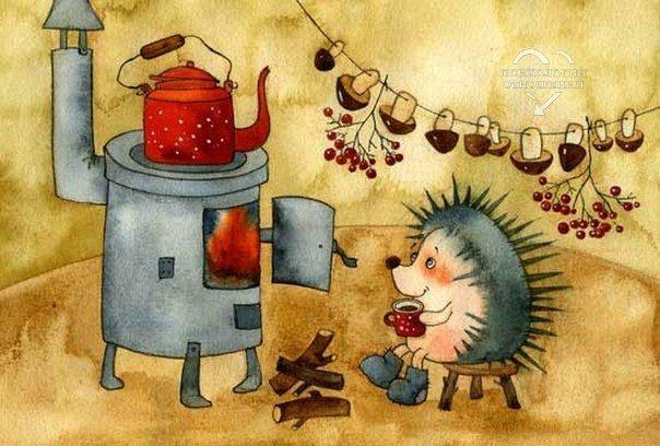Зима - это, когда, приходя домой, идешь ставить чайник раньше, чем успеваешь раздеться!