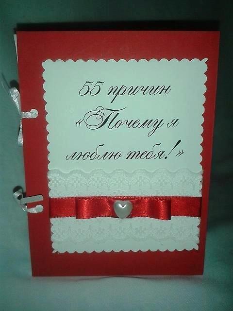 образования Пермского книжичка 55 причин купить спб почему я тебя люди очищали организм