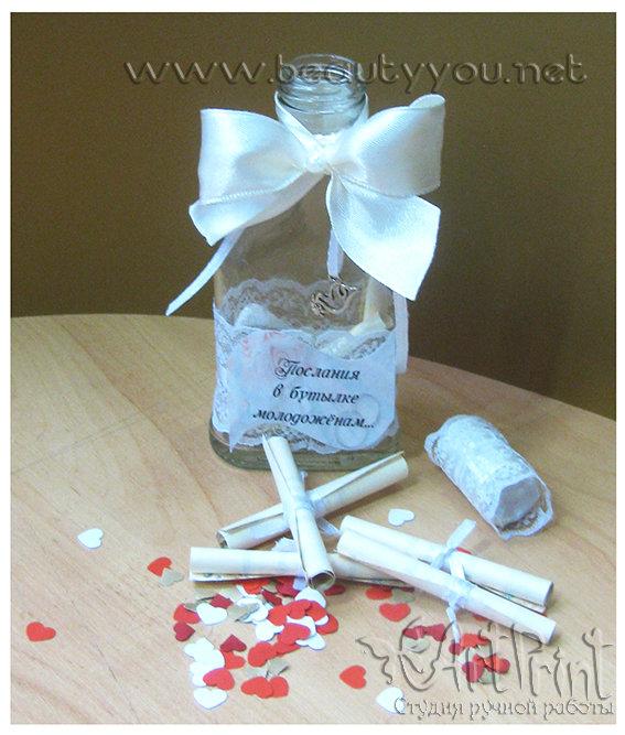 Список подарков на свадьбу (виш лист)