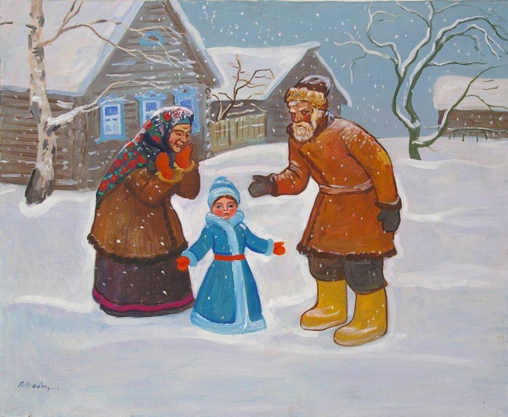 Картинке к сказке снегурочка
