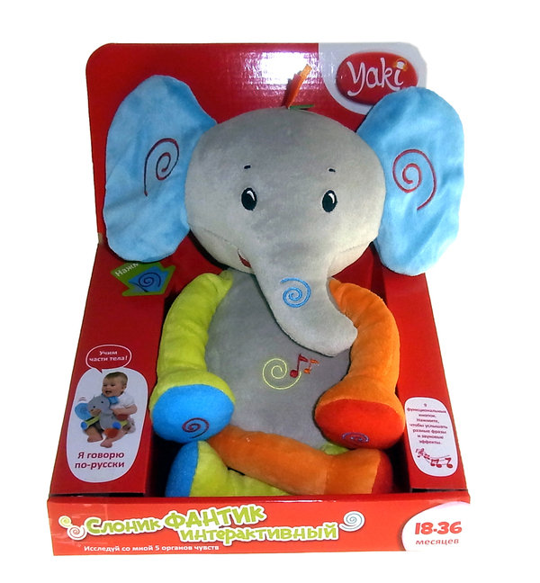 Yaki интерактивная игрушка