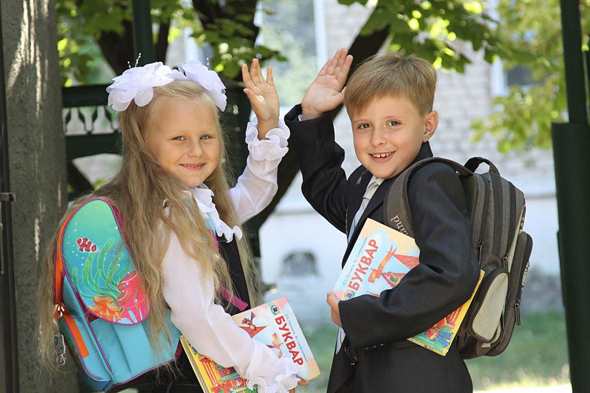 Картинки красивые школьников