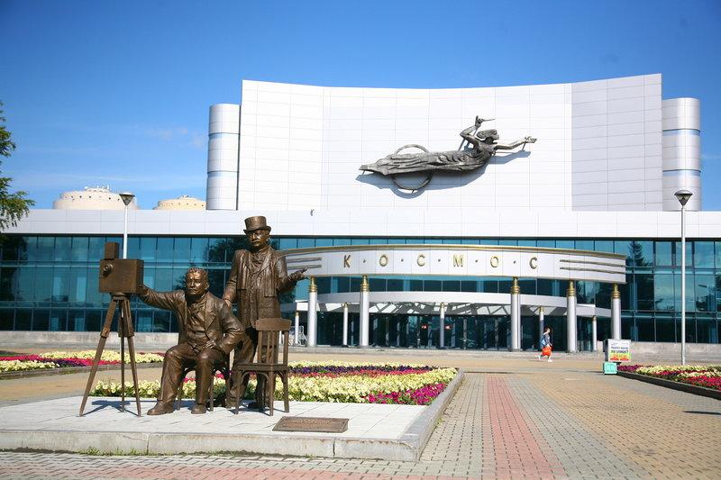 Кинотеатр Космос. Екатиринбург, Дзержинского, 2.