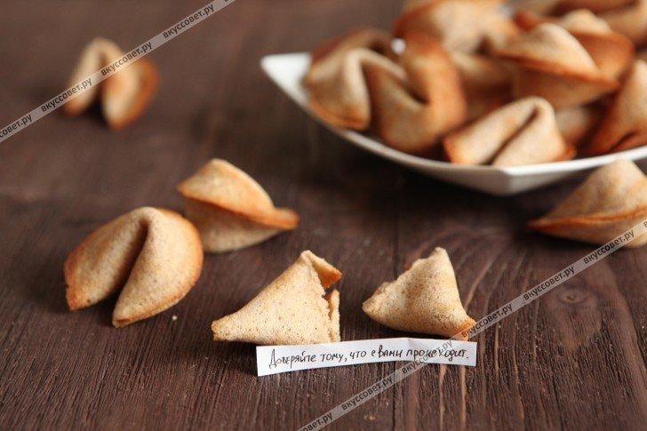 Печенье анютка рецепт с фото