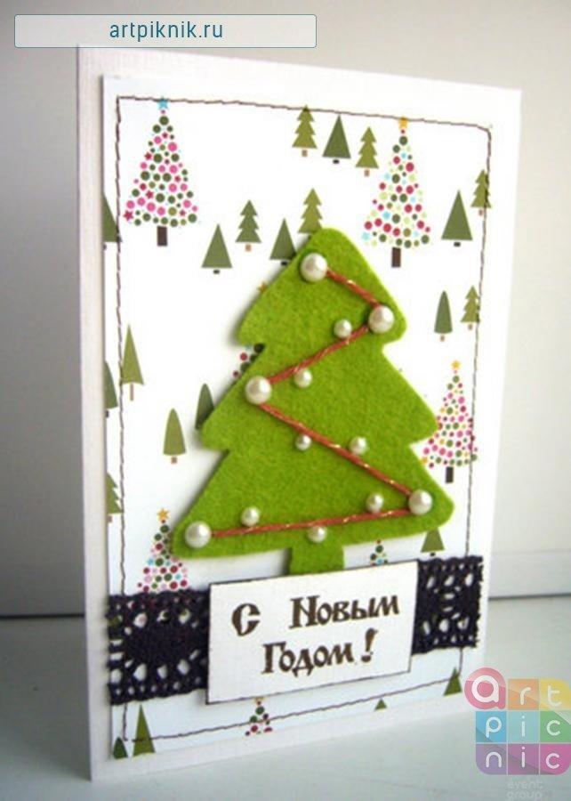 Днем ангела, самодельные открытки на новый год