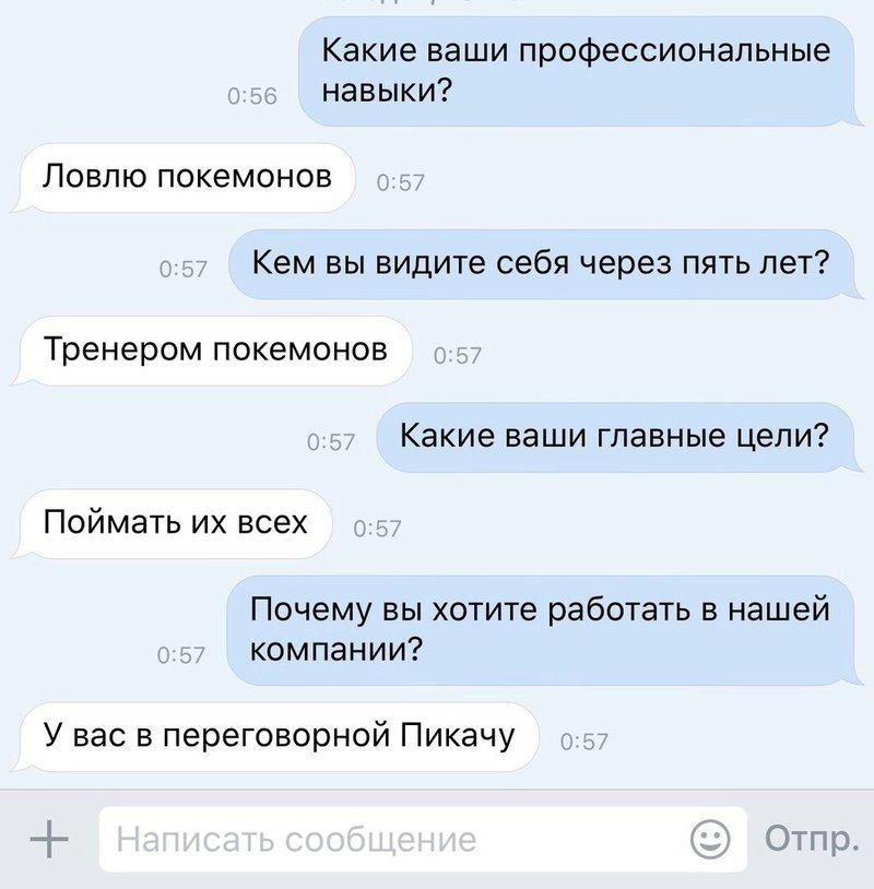 Pokemon Go в России | ВКонтакте