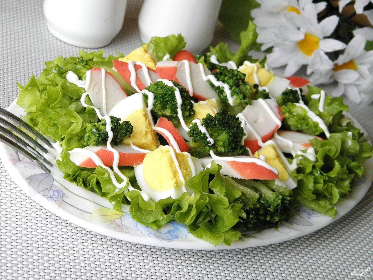 свет красной салат пархез рецепт с фото что