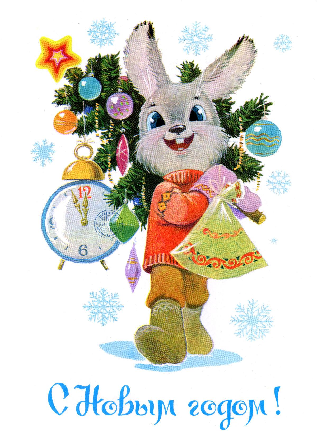 Новогодние открытки заяц, открытка юбилеем