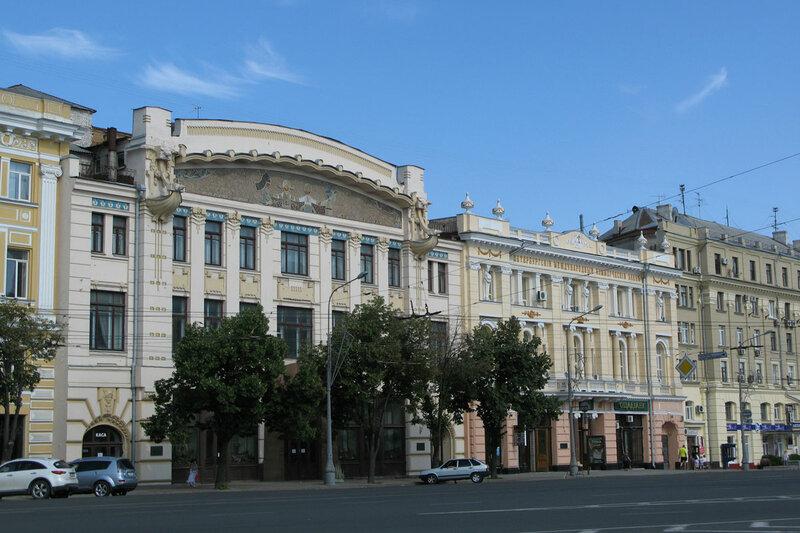 Харьковский государственный академический театр кукол