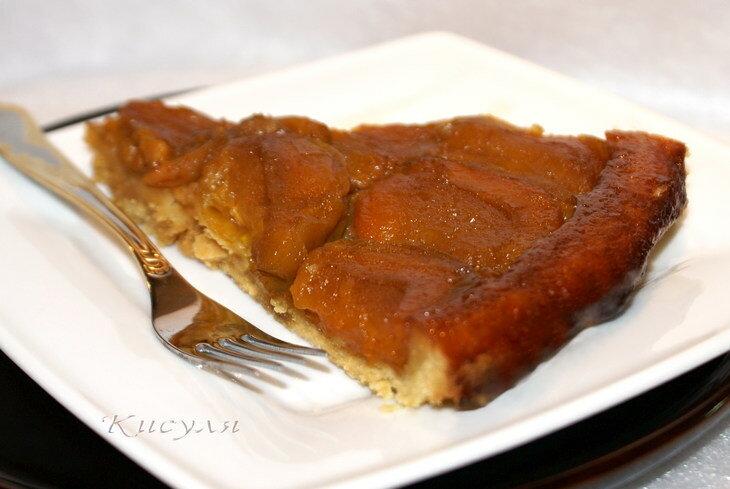 Перевёрнутый тарт с абрикосами (Tarte Tatin)