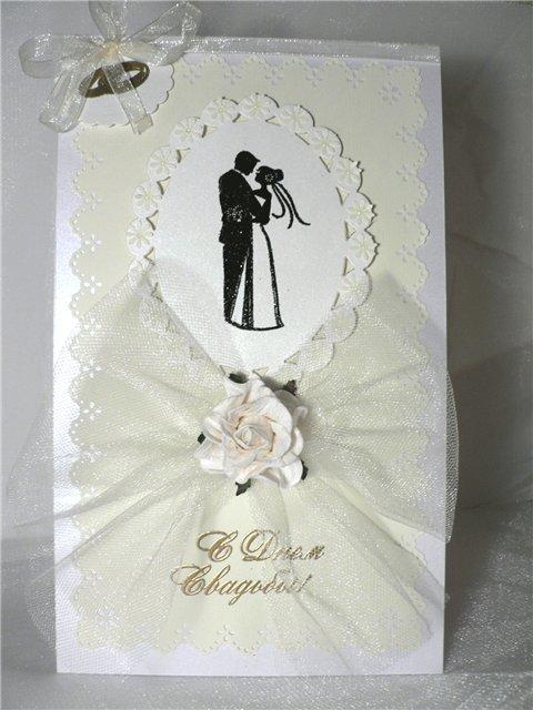 открытки своими руками фото на свадьбу